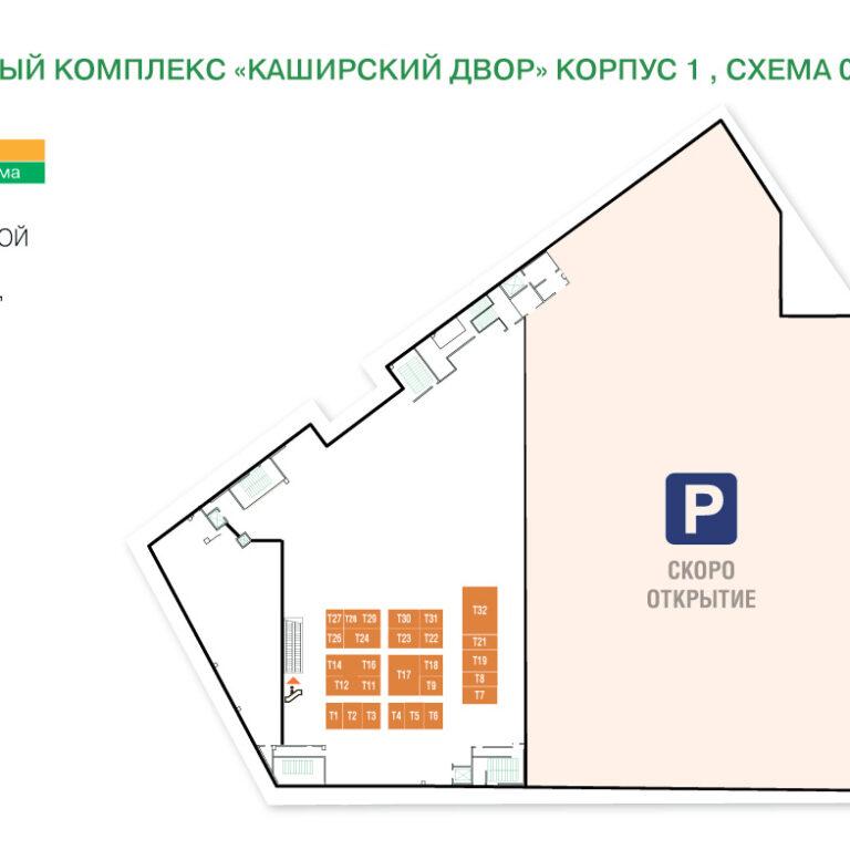 Схема-0-этажа