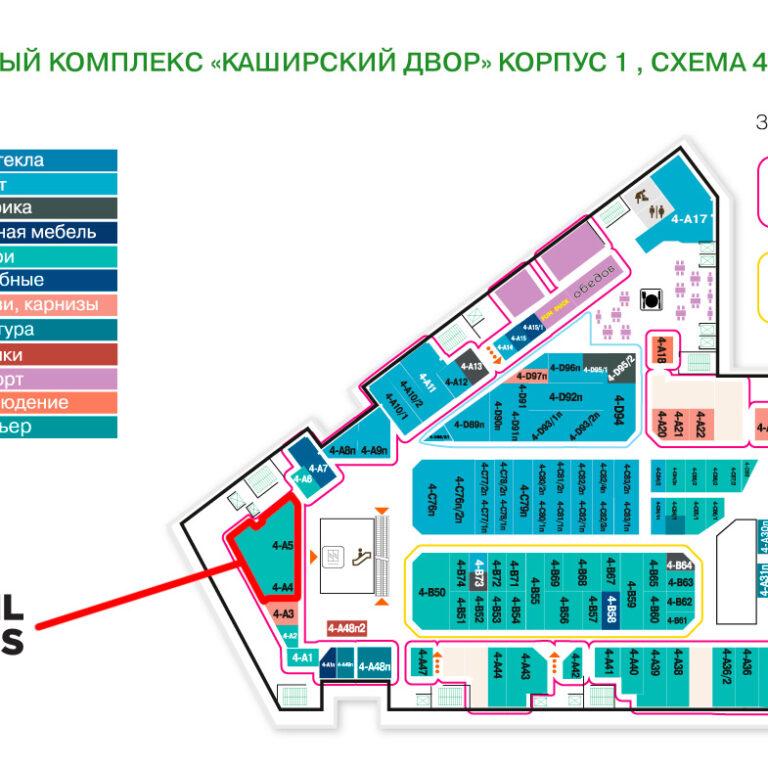 Схема-4-этажа